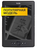 Kindle 5 (2012) фото