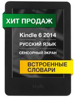 Kindle 6 Touch (2015) 7-е поколение фото