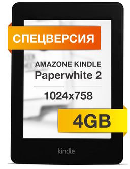 Электронная книга Kindle Paperwhite (2013)