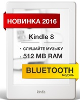 Kindle 8 Touch (2016) White фото