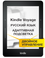 Электронная книга Kindle Voyage (2016) фото