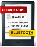Kindle 8 Touch (2016)  фото
