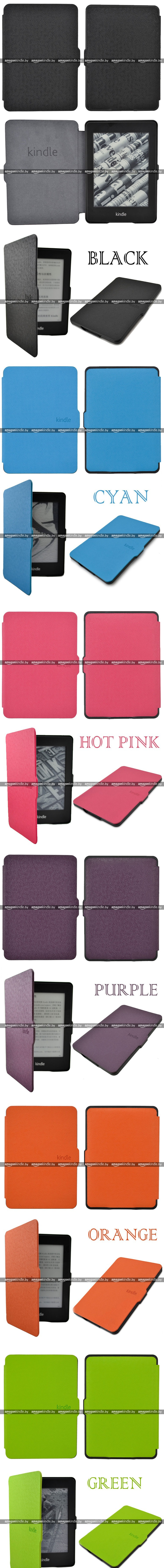 laser covar kindle paperwhite slim