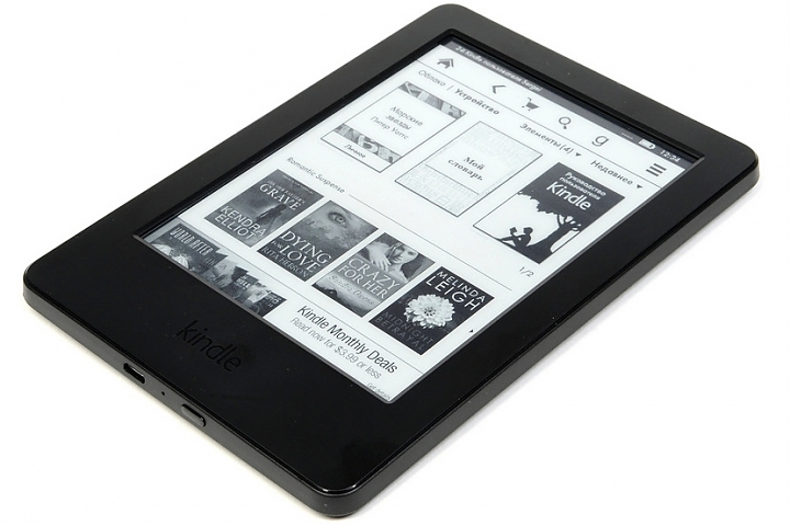 kindle 6 touch