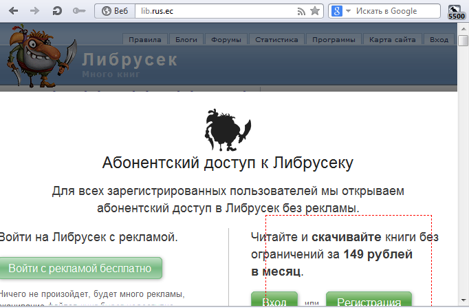 электронная библиотека Либрусек lib.rus.ec
