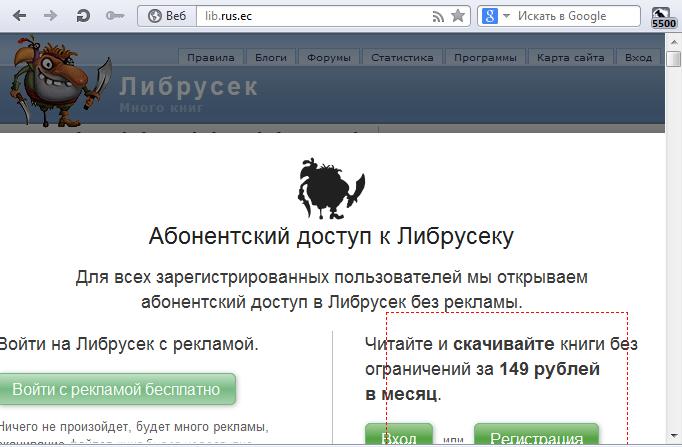 электронная дворец книги Либрусек lib.rus.ec